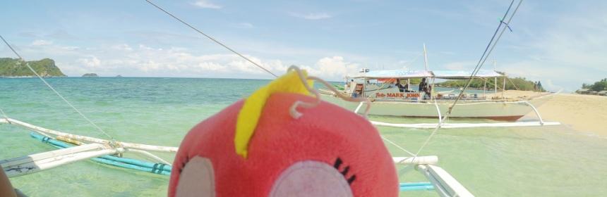 BIG Trip | themhayonnaisexthepharchipelago
